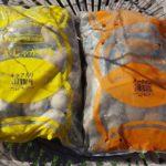 ジャガイモの種芋を購入|十勝こがね、キタアカリ、メークイン